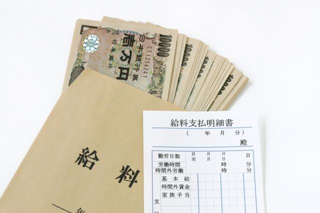 給料袋と明細書